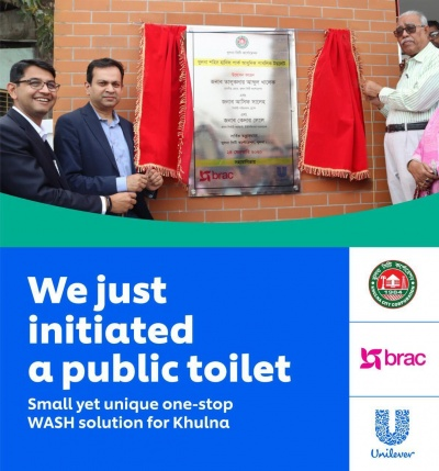 Public toilet opened in Bangladesh