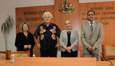 Commission for Protection Against Discrimination (Sofia, Bulgaria)